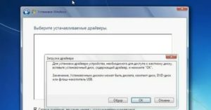 Не могу поставить windows 7
